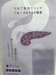 番匠歯科医院|吉川市|歯科